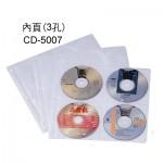 雙鶖 CD-5007光碟保護套8片x10入