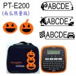 BROTHER PT-E200南瓜限量版創意自黏標籤機