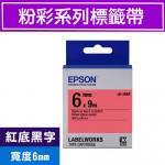 EPSON LK-2RBP 標籤帶(粉彩系列)紅底黑字6mm