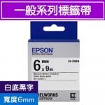 EPSON LK-2WBN 標籤帶(一般系列)白底黑字6mm