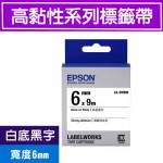 EPSON LK-2WBW 標籤帶(高黏性系列)白底黑字6mm
