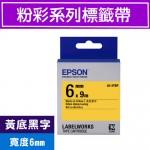 EPSON LK-2YBP 標籤帶(粉彩系列)黃底黑字6mm