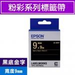 EPSON LK-3BKP 標籤帶(粉彩系列)黑底金字9mm
