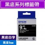 EPSON LK-3BWV 標籤帶(黑底系列)黑底白字9mm