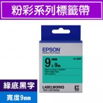 EPSON LK-3GBP 標籤帶(粉彩系列)綠底黑字9mm