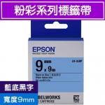 EPSON LK-3LBP 標籤帶(粉彩系列)藍底黑字9mm