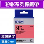 EPSON LK-3RBP 標籤帶(粉彩系列)紅底黑字9mm