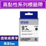 EPSON LK-3TBW 標籤帶(高黏性系列)透明底黑字9mm