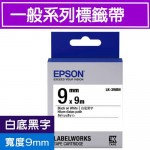 EPSON LK-3WBN 標籤帶(一般系列)白底黑字9mm