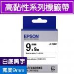 EPSON LK-3WBW 標籤帶(高黏性系列)白底黑字 9mm