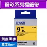 EPSON LK-3YBP 標籤帶(粉彩系列)黃底黑字9mm