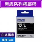 EPSON LK-4BWV 標籤帶(黑底系列)白底黑字12mm