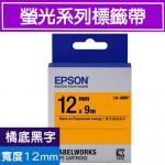 EPSON LK-4DBF 標籤帶(螢光系列)橘底黑字12mm