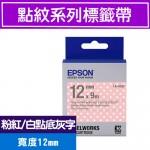 EPSON LK-4EAY 標籤帶(點紋系列)粉紅/白點底灰字