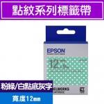 EPSON LK-4FAY 標籤帶(點紋系列)粉綠/白點底灰字