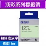 EPSON LK-4GAS 標籤帶(淡彩系列)綠底灰字12mm