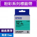 EPSON LK-4GBP 標籤帶(粉彩系列)綠底黑字12mm