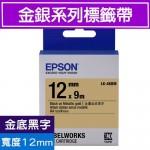 EPSON LK-4KBM 標籤帶(金銀系列)金底黑字12mm