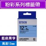 EPSON LK-4LBP 標籤帶(粉彩系列)藍底黑字12mm