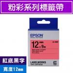 EPSON LK-4RBP 標籤帶(粉彩系列)紅底黑字12mm