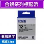 EPSON LK-4SBM 標籤帶(金銀系列)銀底黑字12mm