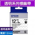 EPSON LK-4TBN 標籤帶(透明系列)透明底黑字12mm