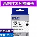 EPSON LK-4TBW 標籤帶(高黏性系列)透明底黑字12mm