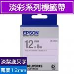EPSON LK-4UAS 標籤帶(淡彩系列)淡紫底灰字12mm