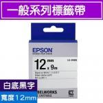 EPSON LK-4WBN 標籤帶(一般系列)白底黑字12mm