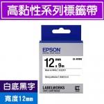 EPSON LK-4WBW 標籤帶(高黏性系列)白底黑字12mm