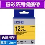 EPSON LK-4YBP 標籤色帶(粉彩系列)黃底黑字12mm