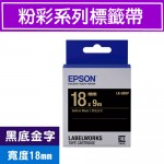 EPSON LK-5BKP 標籤帶(粉彩系列)黑底金字18mm
