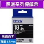 EPSON LK-5BWV 標籤帶(黑底系列)黑底白字18mm
