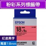 EPSON LK-5RBP 標籤帶(粉彩系列)紅底黑字18mm