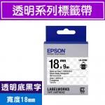 EPSON LK-5TBN 標籤帶(透明系列)透明底黑字18mm