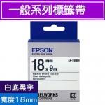 EPSON LK-5WBN 標籤帶(一般系列)白底黑字18mm
