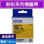 EPSON LK-5YBP 標籤帶(粉彩系列)黃底黑字18mm