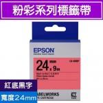 EPSON LK-6RBP 標籤帶(粉彩系列)紅底黑字24mm