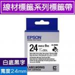EPSON LK-6WBC 標籤帶(線材標籤系列)白底黑字24mm