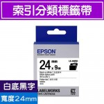 EPSON LK-6WBD 標籤帶(索引分類系列)白底黑字24mm