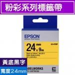 EPSON LK-6YBP 標籤帶(粉彩系列)黃底黑字24mm