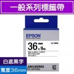 EPSON LK-7WBN C53S657401標籤帶(一般系列)白底黑字36mm