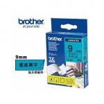 BROTHER TZ-521 護貝標籤帶 (9mm 藍底黑字)