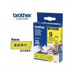 BROTHER TZ-621 護貝標籤帶 (9mm 黃底黑字)