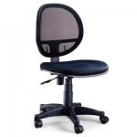 潔保 TS-09 黑-橢型網背椅(無扶手)