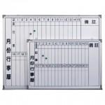 高密度行事曆白板3尺×4尺HM304