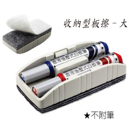 PENTEL XWER-M(大)收納型可撕式白板擦