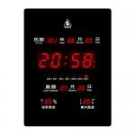 鋒寶 FB-2939 (直式)LED數字電子鐘